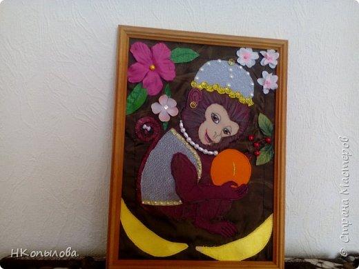 Принц  обезьян.  фото 1
