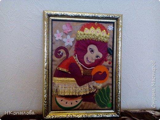 Принц  обезьян.  фото 2