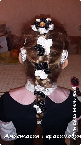 Вот выросли у дочки волосы. Мама научилась плести красивые косы. Нужно было их чем-то украсить.  фото 4