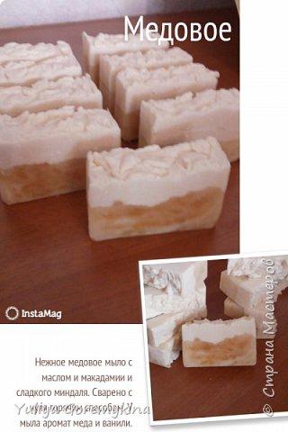 Шоколадное мыло с нуля.  В пережире масло какао, добавки - какао-порошок для цвета и горький шоколад 80%, ароматизирован ЭМ горького миндаля. фото 6