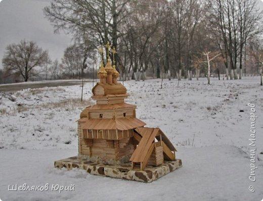 Александро-Ошевенский монастырь. XVII в. фото 8