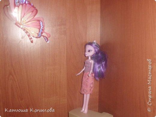 В летнем платье Ария ходила по разным местам. фото 4