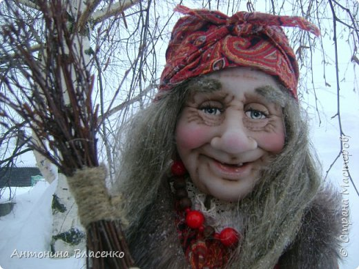 Бабка- Ежка фото 1
