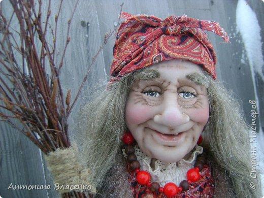Бабка- Ежка фото 5