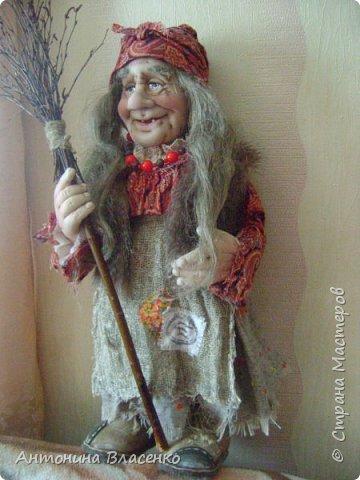Бабка- Ежка фото 8