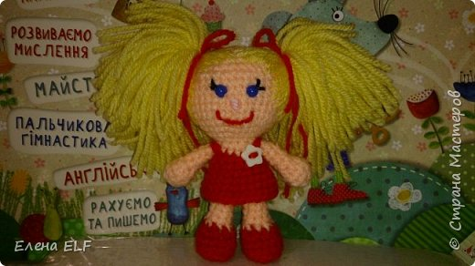 Кукляшка-милашка фото 2