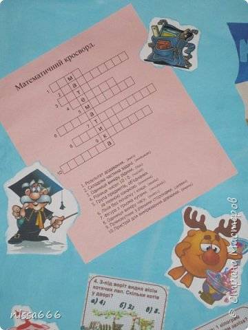Газета для школы.  Математическая неделя. Идею подсмотрела здесь http://stranamasterov.ru/node/631523  У меня на украинском языке. фото 5