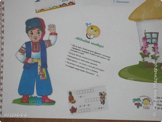 Газета для школы. Неделя украинского языка.   фото 2