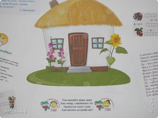 Газета для школы. Неделя украинского языка.   фото 3
