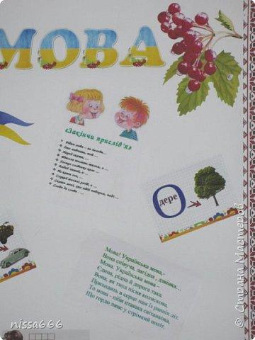 Газета для школы. Неделя украинского языка.   фото 6