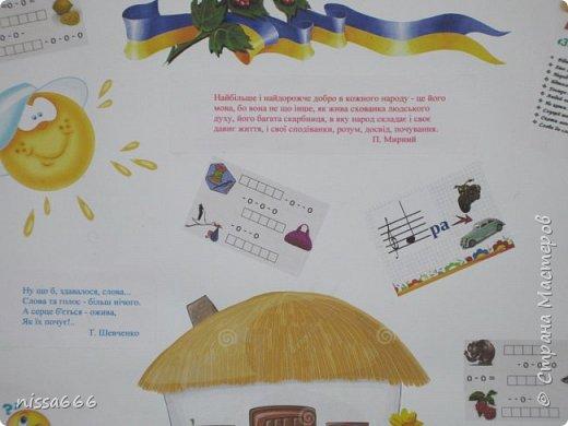 Газета для школы. Неделя украинского языка.   фото 7