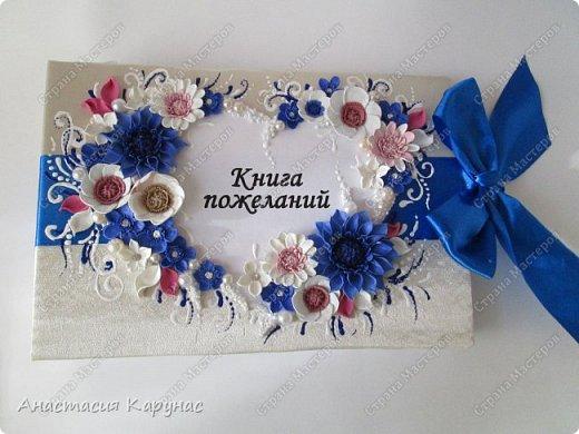 """Свадебный набор """" Бантик""""))) фото 2"""