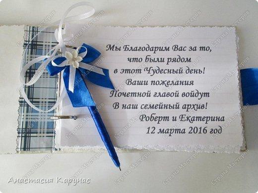 """Свадебный набор """" Бантик""""))) фото 3"""