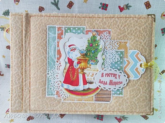 Добро пожаловать в гости к Деду Морозу в Великий Устюг. фото 1