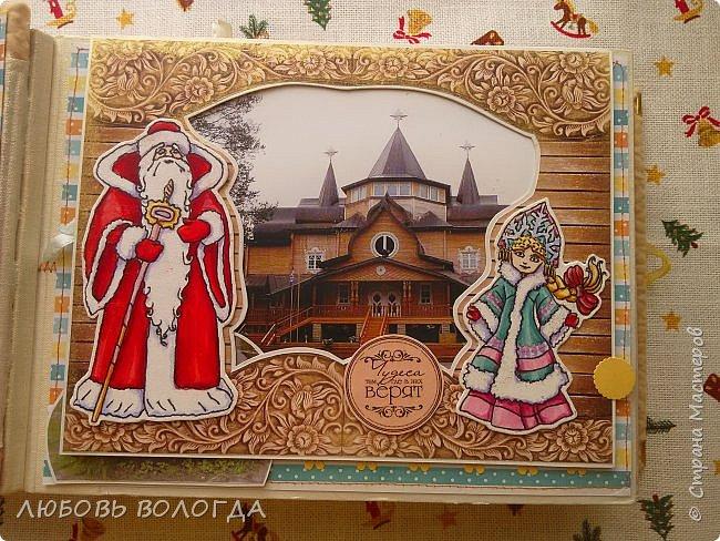 Добро пожаловать в гости к Деду Морозу в Великий Устюг. фото 10