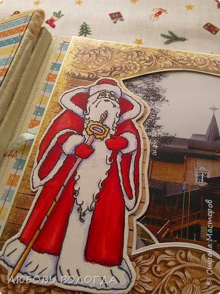 Добро пожаловать в гости к Деду Морозу в Великий Устюг. фото 11