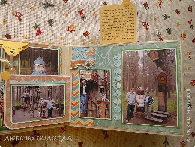 Добро пожаловать в гости к Деду Морозу в Великий Устюг. фото 27