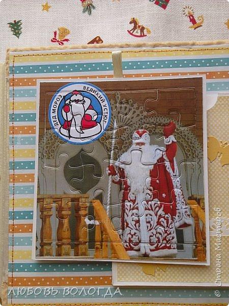 Добро пожаловать в гости к Деду Морозу в Великий Устюг. фото 59