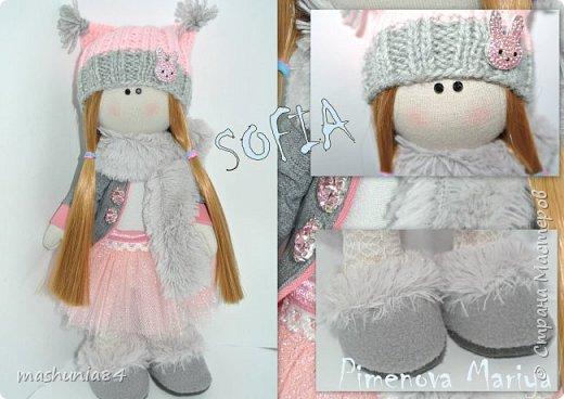 Моя первая куколка София. фото 1