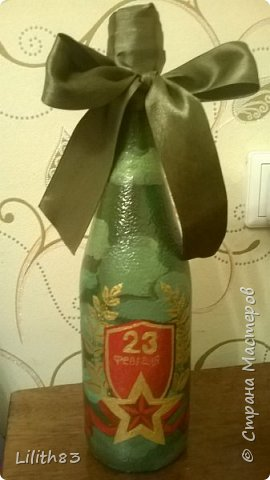 Бутылочка в подарок! фото 1