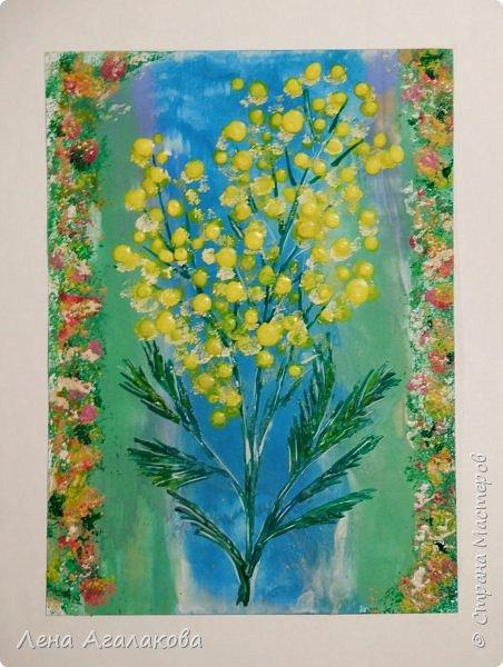 Скоро 8 Марта. Захотелось цветов... Нарисовалась парочка цветочных открыток фото 1