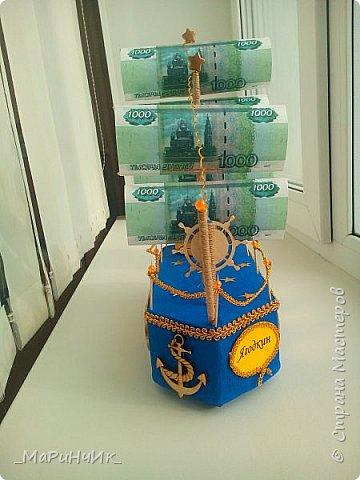 Корабль был сделан для хорошего человека на 80-летний юбилей))) Денежный подарок размещается в сундуке. Вдохновение черпалось на просторах сайта) фото 3