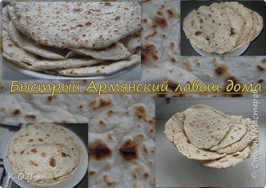 Быстрый Армянский лаваш дома фото 4