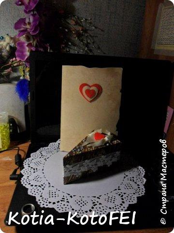 23 февраля уже сегодня)))Сюрприз для сладкоежки мужа))) фото 3