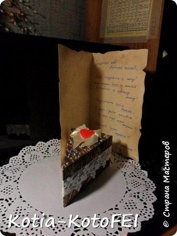 23 февраля уже сегодня)))Сюрприз для сладкоежки мужа))) фото 4