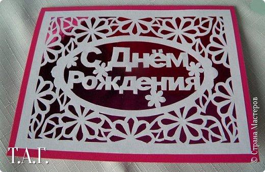 """Начав подготовку подарков к Дню защитника Отечестав, столкнулись с отсутствием новых схем для """"мальчиковых"""" открыток.  фото 22"""