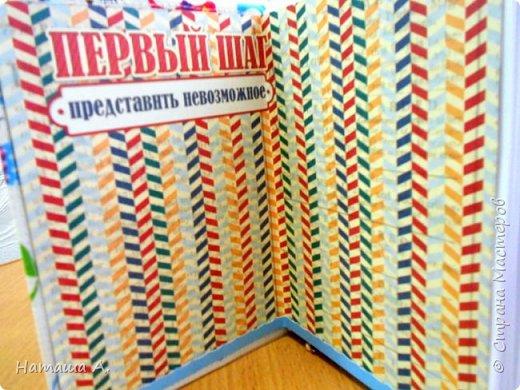 Формат этого блокнота А 6. Фишка с мышкой из коллекции Скрапберизз Басик понравилась на блокноте Олеси Бариновой, только у нее блокнот с лисами, а у меня совы. фото 4