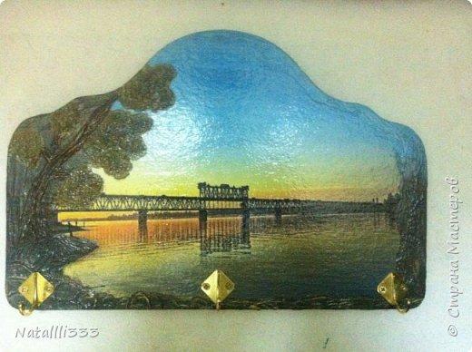 Всем день добрый! Я сегодня с ключницей. Но это не просто картинка из интернета - это фото нашего Кременчугского моста. Обожаю наш город и очень люблю мост. Красота с него - неописуемая. Каждый день через него на работу езжу: живу на правом берегу, работаю на левом))) фото 1