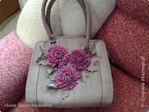Добрые сутки дорогие мастерицы и мастера.Украсила сумку кожанными цветами. фото 1