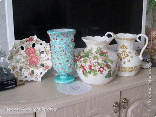Хочу ещё раз показать, как пластична бумага и сколько поделок из неё можно сделать Это  поиск  варианта украшения вазы из папье- маше. фото 4