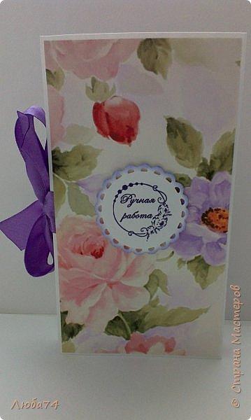 Всем доброго вечера! Оригинальные упаковки для шоколада всегда порадуют ваших близких и знакомых!  Шоколадница № 1. фото 17