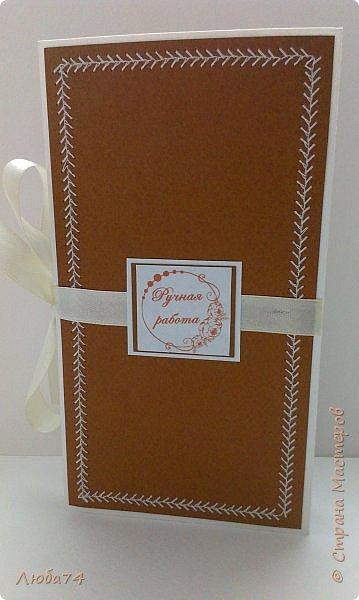 Всем доброго вечера! Оригинальные упаковки для шоколада всегда порадуют ваших близких и знакомых!  Шоколадница № 1. фото 25