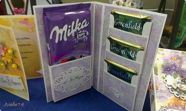 Всем доброго вечера! Оригинальные упаковки для шоколада всегда порадуют ваших близких и знакомых!  Шоколадница № 1. фото 32