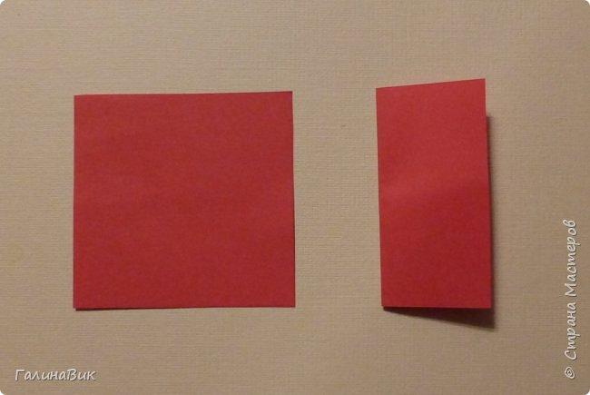"""Приветствую всех жителей Страны! Сегодня предлагаю сделать два варианта открыток к Международному женскому дню.  Для работы необходимы следующие материалы и инструменты: акварельная цветная бумага (или картон) формата А3, цветная двусторонняя офисная бумага формата А4, бумажные ажурные салфетки, линейка, циркуль, карандаш, гелевые ручки (или фломастеры), ножницы, фигурные ножницы, дырокол, клей-карандаш и клей """"Момент Кристалл"""", двусторонний объемный скотч. Первый вариант открытки предлагаю сделать в виде сумочки-восьмерки. фото 5"""