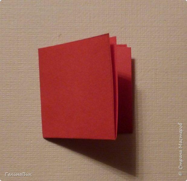 """Приветствую всех жителей Страны! Сегодня предлагаю сделать два варианта открыток к Международному женскому дню.  Для работы необходимы следующие материалы и инструменты: акварельная цветная бумага (или картон) формата А3, цветная двусторонняя офисная бумага формата А4, бумажные ажурные салфетки, линейка, циркуль, карандаш, гелевые ручки (или фломастеры), ножницы, фигурные ножницы, дырокол, клей-карандаш и клей """"Момент Кристалл"""", двусторонний объемный скотч. Первый вариант открытки предлагаю сделать в виде сумочки-восьмерки. фото 6"""