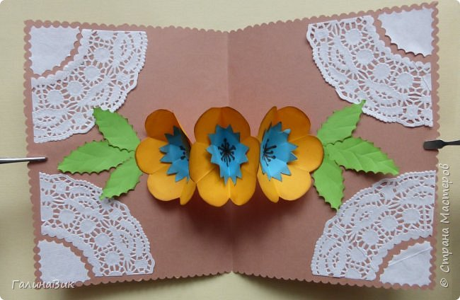 """Приветствую всех жителей Страны! Сегодня предлагаю сделать два варианта открыток к Международному женскому дню.  Для работы необходимы следующие материалы и инструменты: акварельная цветная бумага (или картон) формата А3, цветная двусторонняя офисная бумага формата А4, бумажные ажурные салфетки, линейка, циркуль, карандаш, гелевые ручки (или фломастеры), ножницы, фигурные ножницы, дырокол, клей-карандаш и клей """"Момент Кристалл"""", двусторонний объемный скотч. Первый вариант открытки предлагаю сделать в виде сумочки-восьмерки. фото 27"""