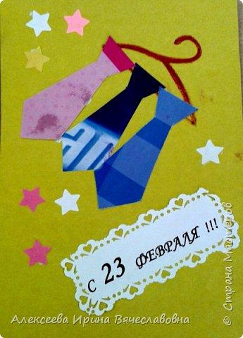 открытка папе фото 1