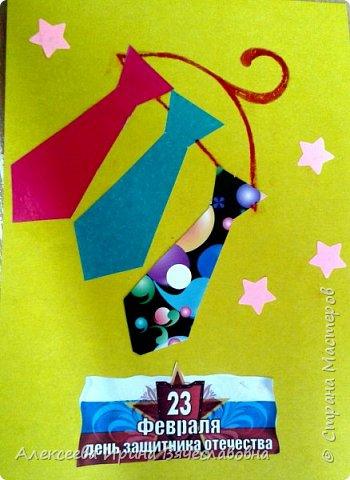 открытка папе фото 2