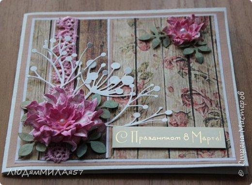 Здравствуйте всем!!! Решила сделать несколько открыток к 8 Марта,а поскольку легких путей мы не ищем усложнила себе задачу ,решив сделать открытки с одним и тем же цветком,но разного цвета,сделаны цветы по МК Светланы Б.,а за одно решила и расстаться с вырубкой,что мне прислали девочки по обмену АТСочками.Вот что у меня получилось! фото 18