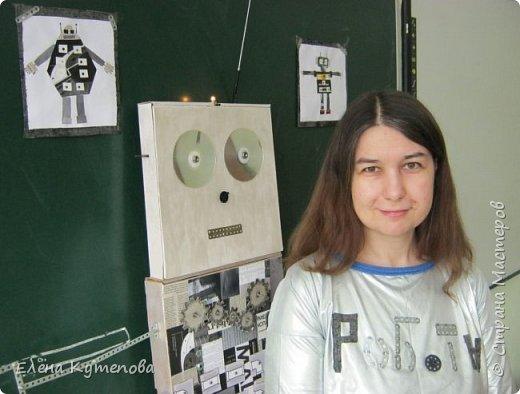 К 23 февраля провела для детей праздник с техническим уклоном.  Дети попали в сборочный цех завода по производству роботов и могли поучаствовать в финальной сборке робота Роботяшки. Перед этим я немного рассказала им историю роботов: кто впервые придумал это слово, когда был создан первый промышленный робот, как назывался первый робот-астронавт. Потом вспомнили самых известных роботов - героев отечественной литературы. фото 1
