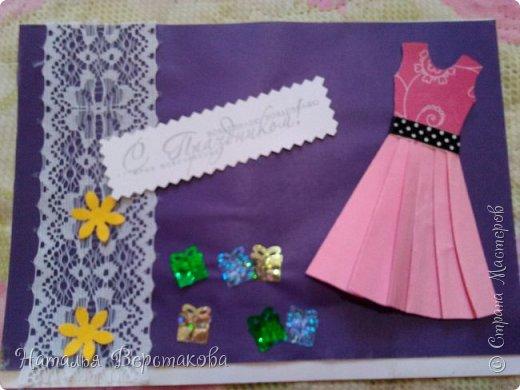 Я уже рассказывала, что моя старшая дочь очень любит делать открытки. У нас новая партия)))  Эта открытка мне и папе на новый год. фото 2