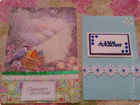 Я уже рассказывала, что моя старшая дочь очень любит делать открытки. У нас новая партия)))  Эта открытка мне и папе на новый год. фото 5