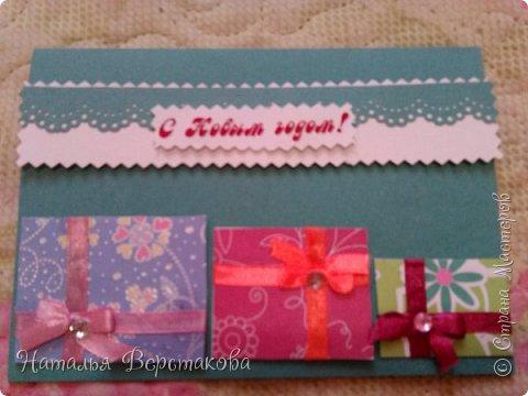 Я уже рассказывала, что моя старшая дочь очень любит делать открытки. У нас новая партия)))  Эта открытка мне и папе на новый год. фото 1
