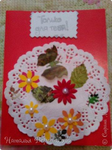 Я уже рассказывала, что моя старшая дочь очень любит делать открытки. У нас новая партия)))  Эта открытка мне и папе на новый год. фото 6