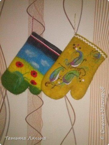Благодаря мастерицам Страны попробовала технику мокрого валяния, и очень кстати! Проблема подарков моим любимым женщинам отпала сама собой, все получат вот такие милые рукавички-прихватки! фото 2