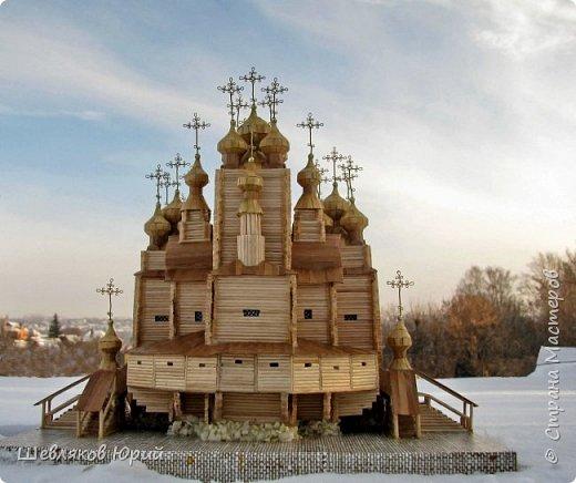 Воскресенский собор 1681 г. г. Кола. Мурманская обл. Не сохранилась фото 1
